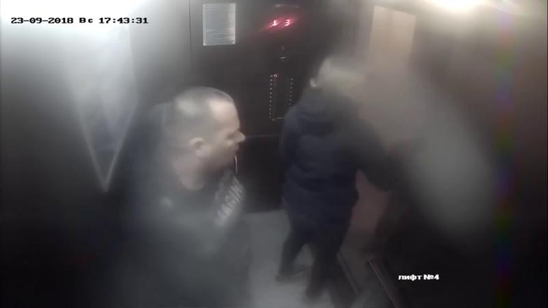 Полицейский избил Доставщика еды Уголовное дело отказались возбуждать