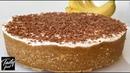 Банановый Баноффи Самый Нежнейший Десерт ТОРТ БЕЗ ВЫПЕЧКИ