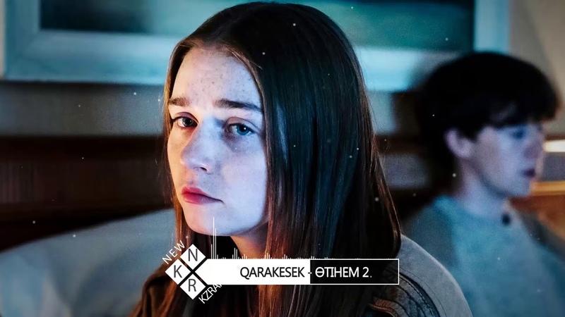QARAKESEK - ӨТІНЕМ II (2018)