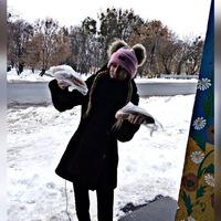 Евангелина Осадчук |