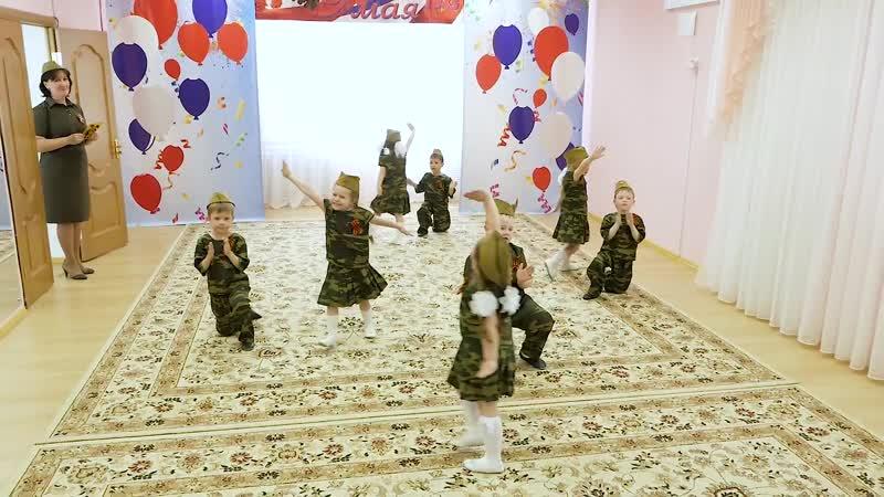 💚❤💖💥💝 Танец попурри на военные песни 🤣😁👱♀️👍👄💔💖