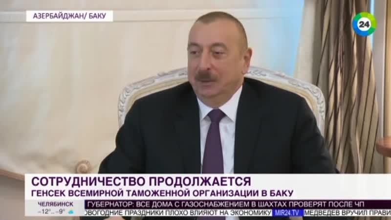 Образцовая таможня Азербайджана получила международное признание. Азербайджан Azerbaijan Azerbaycan БАКУ BAKU BAKI Карабах 2019