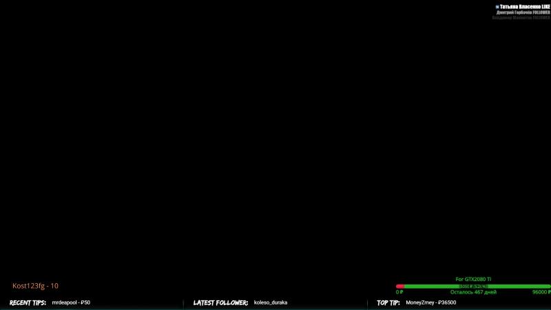 LiveStream Sinistrel. Battlefield1 отстойные игры отстойных разработчиков...