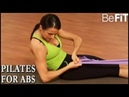 Pilates for Abs Workout 10 Min Solution Suzanne Bowen