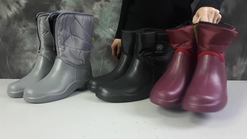 Обувь Каури из ЭВА