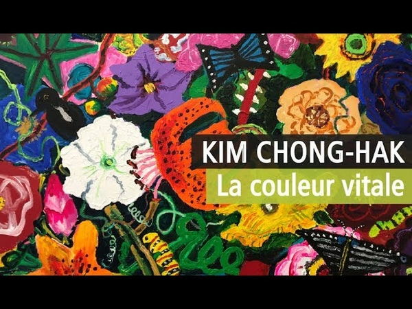Kim Chong-hak enchante la galerie Perrotin- Éloge de la couleur - Vidéo YouTube