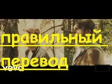 Перевод песни Don't Let Me Down - The Chainsmokers ft. Daya (Закадровый Перевод) - не подведи меня