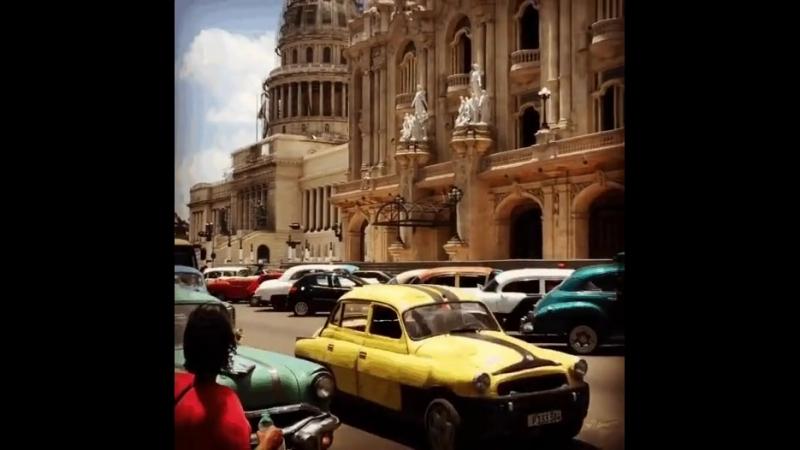 Старушка Гавана Куба 🚕