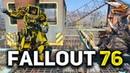 Стрим - Fallout 76 - Самые интересные квесты - Часть 3