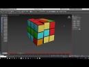 Курс 3DMax сделал домашнее задание создал Кубик Рубика