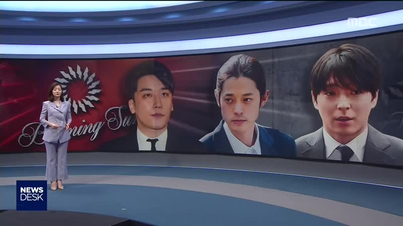 MBC 일일드라마 [용왕님 보우하사] 45회 (금) 2019-03-22 저녁6시50분 (MBC 뉴스데스크)