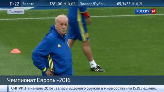Новости на Россия 24 • Чемпионат Европы по футболу пока не радует зрителей высокой результативностью