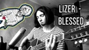 LIZER - Blessed (Ukrainian Fucked Up Cover)