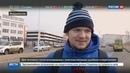 Новости на Россия 24 Автовладелица протаранила студентов на зебре Видео