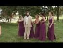 А теперь подружки невесты и жених!
