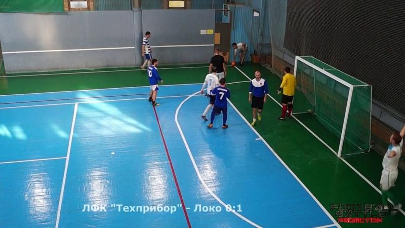 ЛФК Техприбор Локо 2 тайм