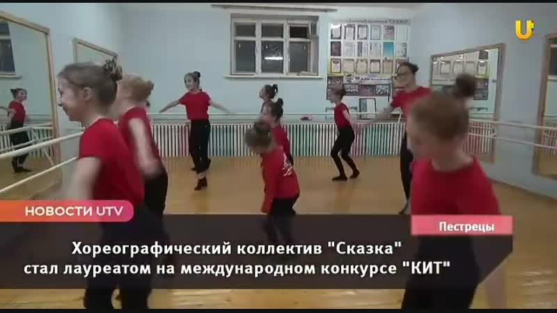Хореограф.коллектив Сказка с.Пестрецы ноябрь 2018