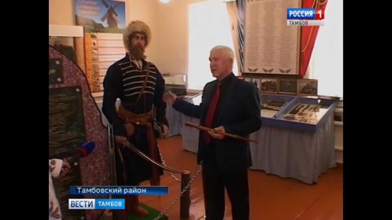Казаки планируют построить кремль в Лысых горах — ВЕСТИ Тамбов