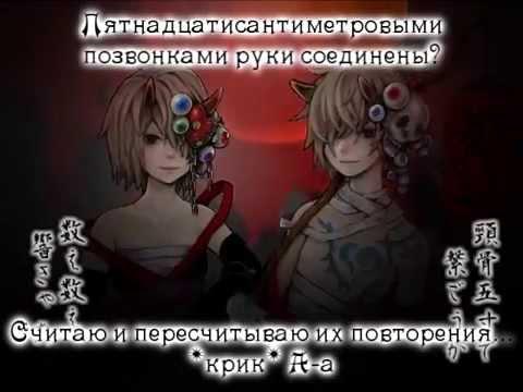Kagamine Len Rin - Grave Sending Song (rus sub)