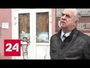 Пятилетие референдума о создании народных республик Донбасс встретил под обстрелами Россия 24