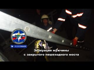 Эвакуация мужчины с закрытого пешеходного моста