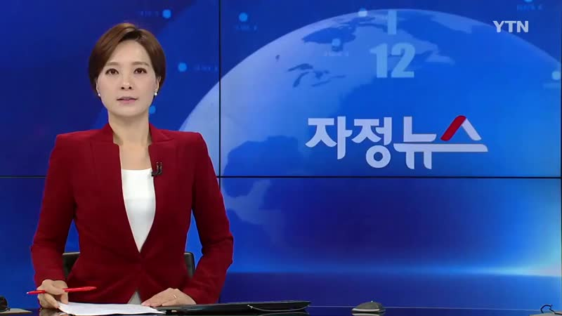 4년 만의 드라마 김현중 КХЧ возвращается после 4 лет перерыва