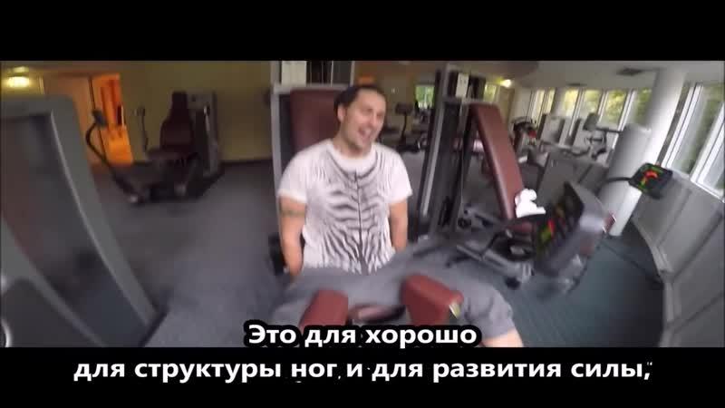 David Garrett - Webisode 6 - Fitness_rus sub