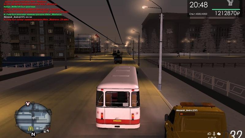 MTA Province RP 2018 01 Автобус ЛИАЗ 677м. По маршруту №85