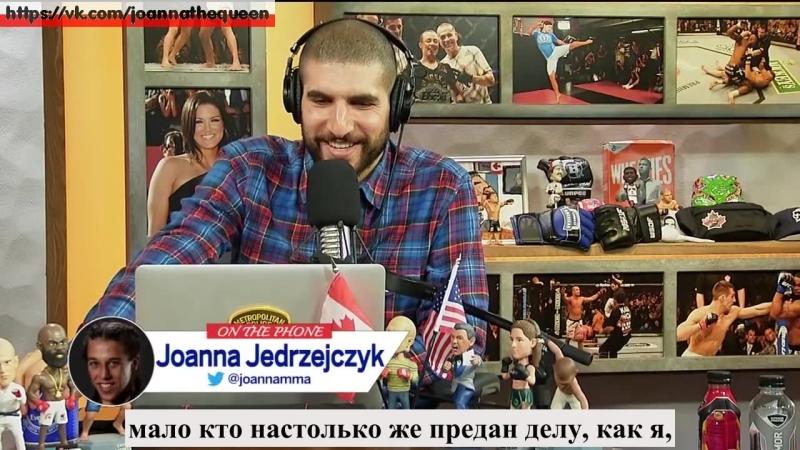 Joanna jedrzejczyk to female flyweights don't be jealous