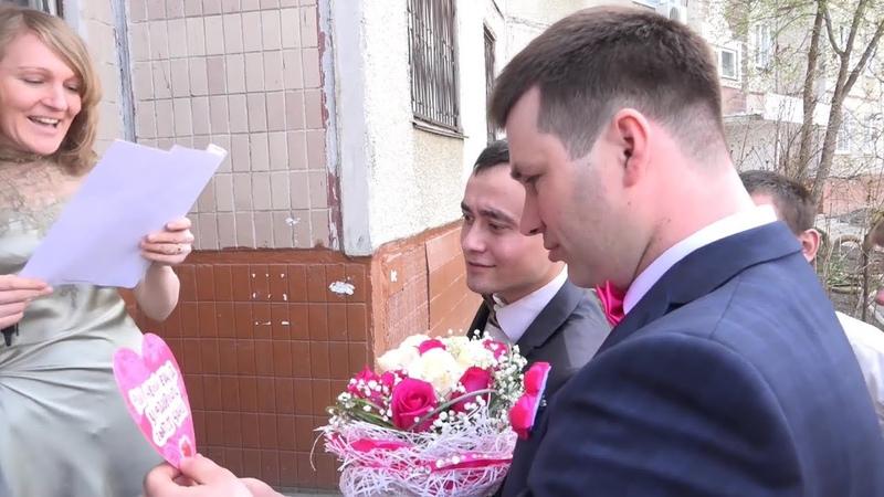 Выкуп невесты на свадьбе. Пример выкупа на свадьбе