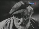Встречный 1932 г.