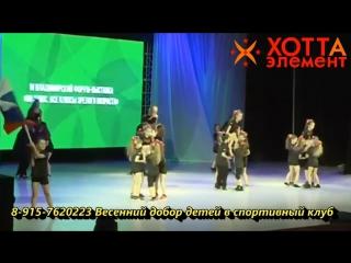 Live: 8-915-7620223 запись в спортклубКлуб Чирлидинга и ЧИР спорта во Владимире