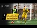 Обзор матча Жемчужина - Веселый Роджер Весенний Чемпионат НФЛ 29 мая