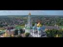 Welcome to us in Sergiev Posad Добро Пожаловать к НАМ в Сергиев Посад