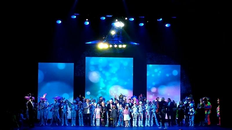 Мюзикл Тайна Третьей планеты премьера 30 06 18г Театр Карамболь ДК Ленсовета СПб