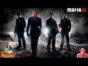 Стрим Mafia II ЧАСТЬ 9 Сладкая месть DLC Финал
