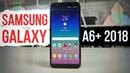 Samsung тупо Мочат. Обзор Galaxy A6 2018