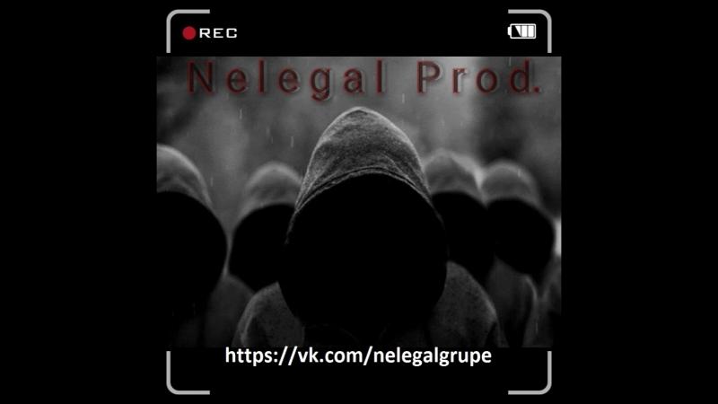 Двуликий - Nelegal Prod.
