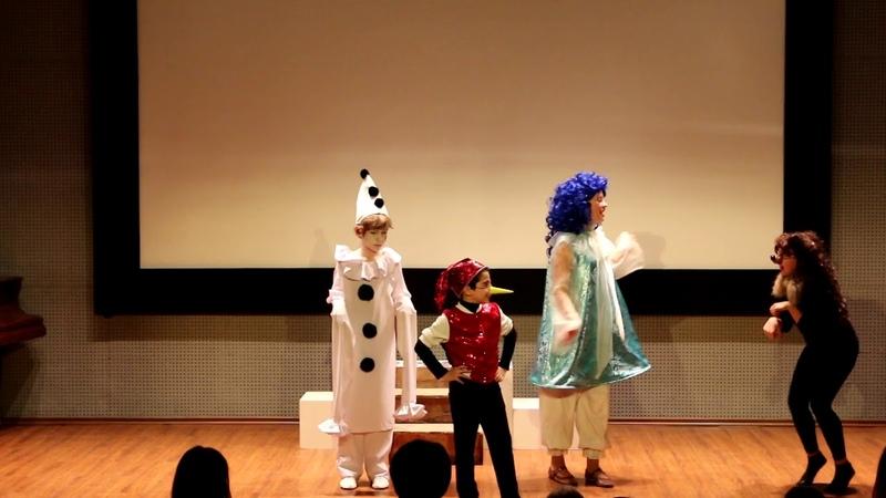 Буратино и его команда (Фрагмент спектакля младших классов ОМТ МГДМШ им.Гнесиных)