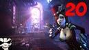 Прохождение Borderlands 2 Часть 20 Капитан Скарлетт и ее пиратское сокровище