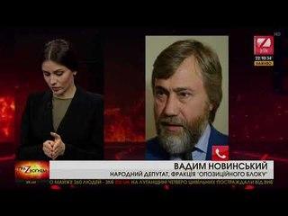Нардеп Новинський: В Україні є єдина помісна церква - УПЦ, інші - це розкольники