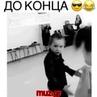 "🇱🇷 ORIGINAL MUSIC 🇱🇷 on Instagram ""Ай тигр малой 😂😎 top topshop auf"""