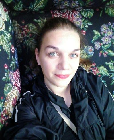 Карина Бабуцкая