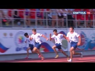 Спортивное многоборье среди сельских классов-команд на Президентских состязаниях в ВДЦ Смена