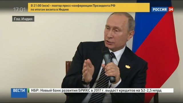 Новости на Россия 24 • Владимир Путин об отношениях с США и прослушке