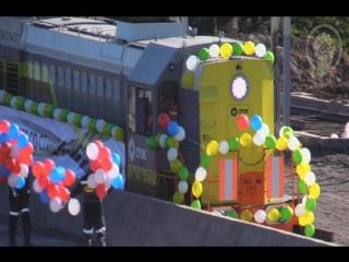 Вывоз первой тонны угля ж/д транспортом с парка Магистральный им. Е.Г. Суркова (20.09.2018)