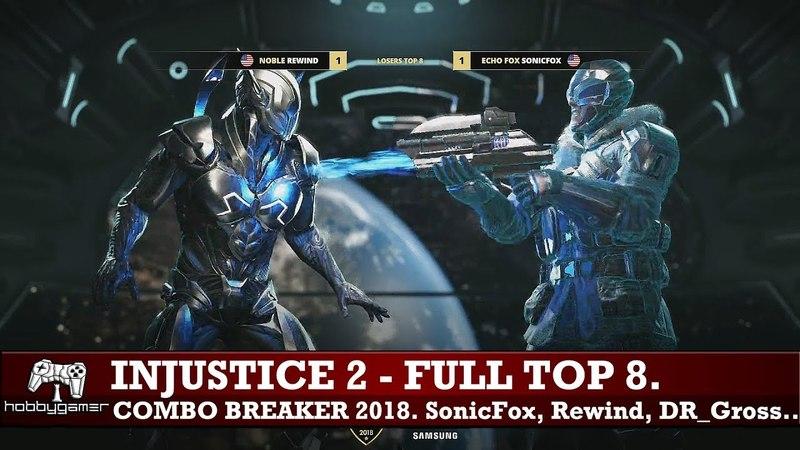 Injustice 2: Combo Breaker 2018 Top 8 (Biohazard, SonicFox, DR_Gross, Tweedy, Rewind)