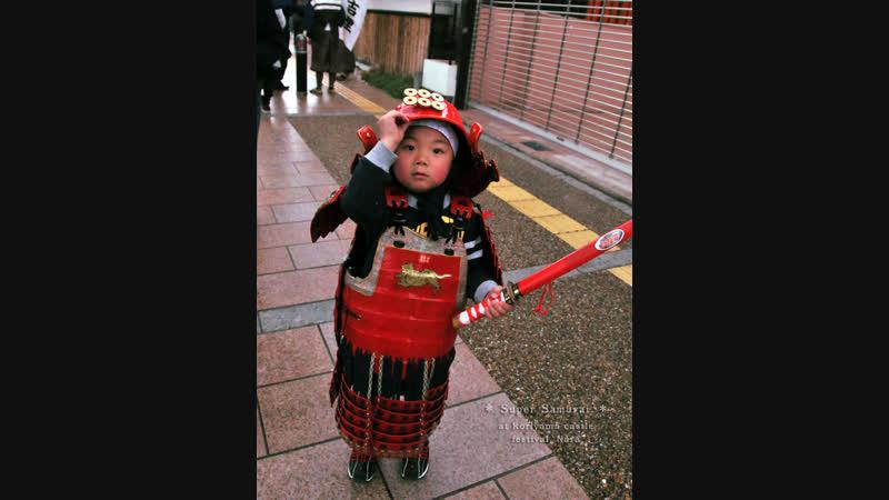 小さな侍 Chīsana samurai