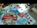 Монополия Рыбинск в Тайм-клубе ALIBI