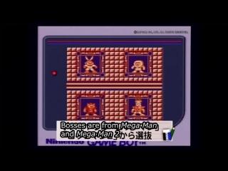 GameCenter CX#092 - Mystery Dungeon - Shiren the Wanderer.Part 1.segments (engsub)
